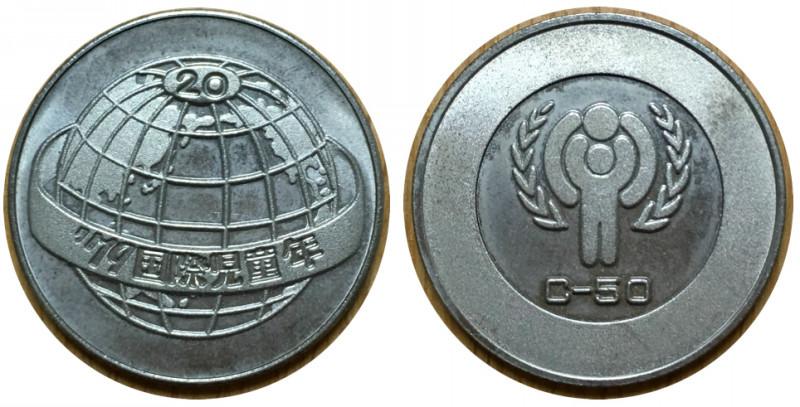 国際児童年記念記念メダル銀