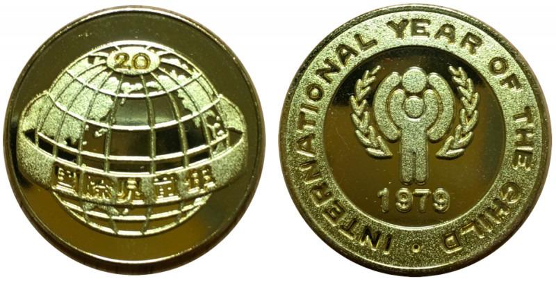 国際児童年記念記念メダル金