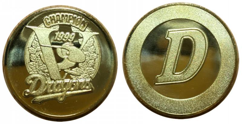 中日ドラゴンズリーグ優勝 1999年 記念メダル