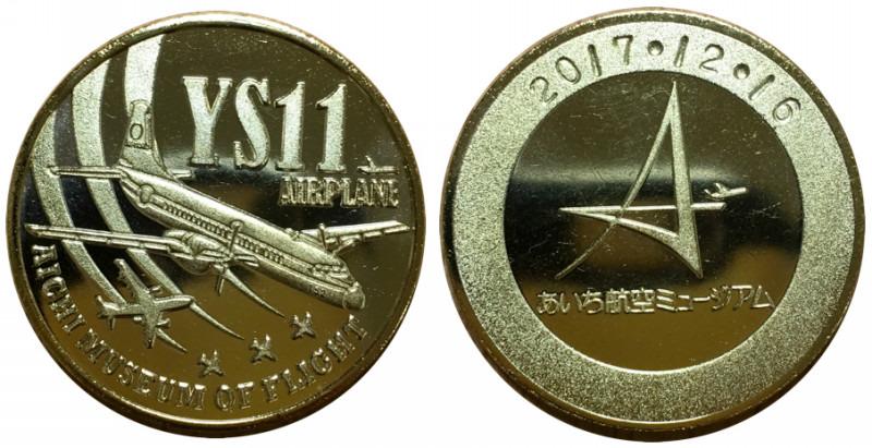 あいち航空ミュージアム 記念メダル YS11