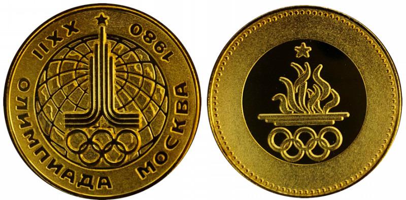 モスクワオリンピック 記念メダル 金