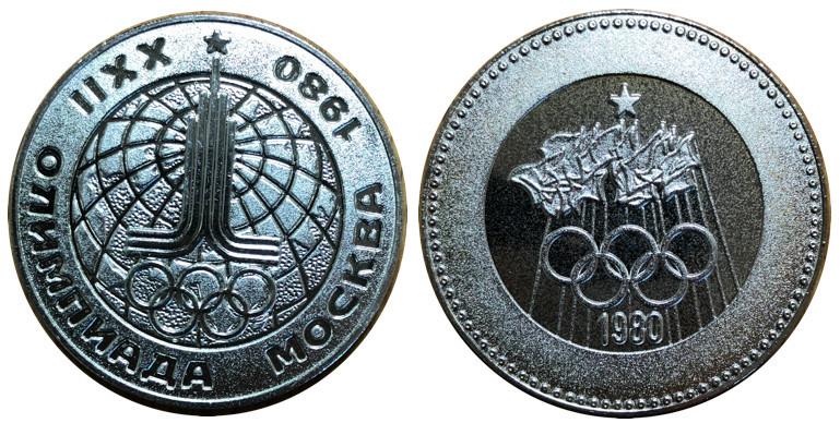 モスクワオリンピック 記念メダル 銀 38ミリ