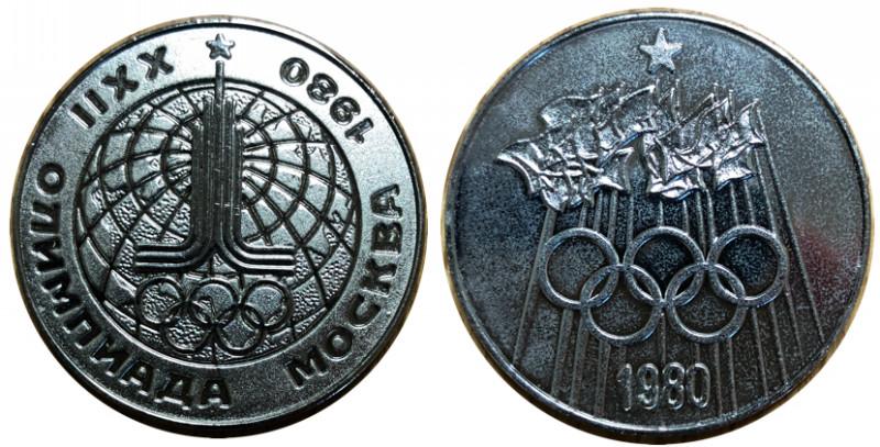モスクワオリンピック 記念メダル 銀 38ミリ 刻印部分なし