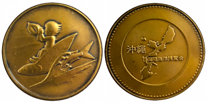 沖縄国際海洋博覧会 海洋博 EXPO'75 記念メダル 38ミリ 飛魚 金