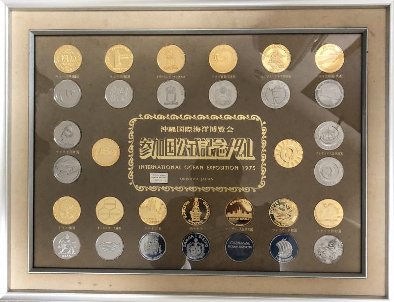 沖縄国際海洋博覧会 海洋博 EXPO'75 記念メダル 額装38ミリ