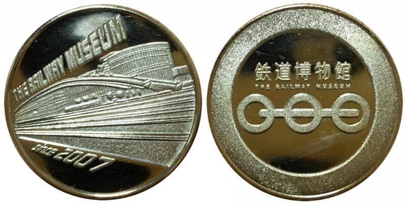 鉄道博物館記念メダル 建物