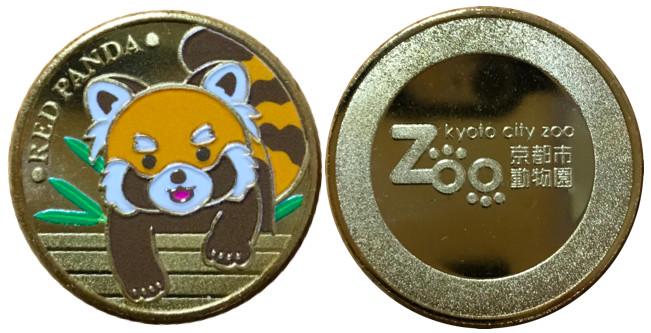 京都市動物園記念メダルレッサーパンダ
