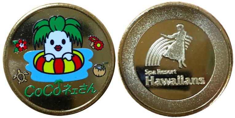 スパリゾートハワイアンズ 記念メダル CoCoネェさん カラー